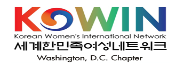 KOWIN DC Conference